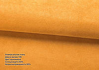 Римская штора джуси велюр оранжевые