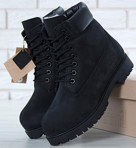 Женские Зимние Ботинки Timberland Black, ботинки Тимберленд женские чёрные, реплика