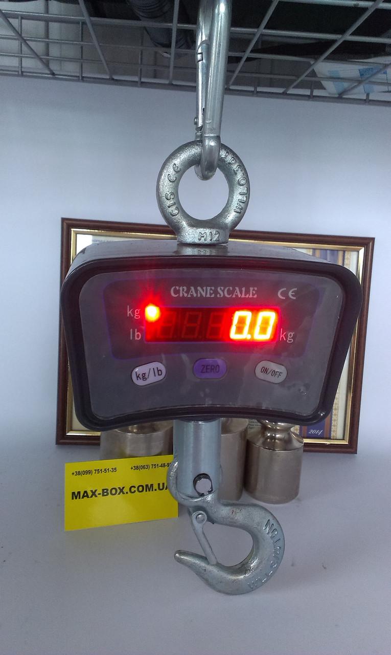 Весы крановые Центровес 500 кг OCS-A