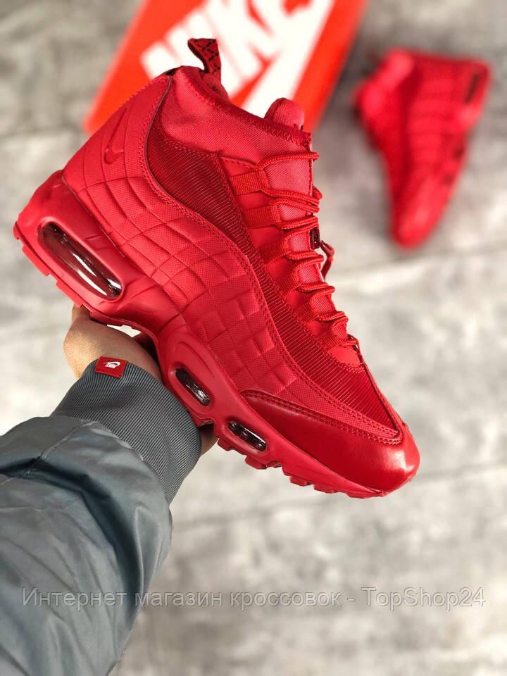 Ботинки Nike Air Max 95 Sneakerboots Red (реплика А+++ )