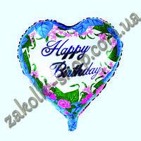 Фольгированные воздушные шары, форма:сердце Happy birthday, 18 дюймов/45 см, 1 штука