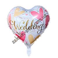 """Фольгированные воздушные шары, форма:сердце, ко дню свадьбы """"On your Wedding day"""" 18 дюймов/45 см, 1 штука"""