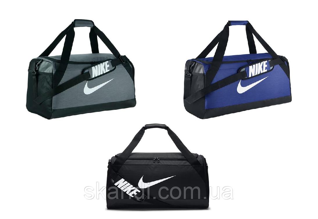Сумка Nike Brasilia (Оригинал) 3 цвета