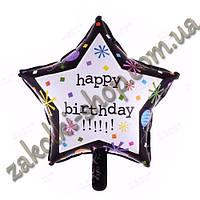 Фольгированные воздушные шары, форма:звезда, ко дню рождения Happy Birthday, размер: 18 дюймов/45 см, 1 штука