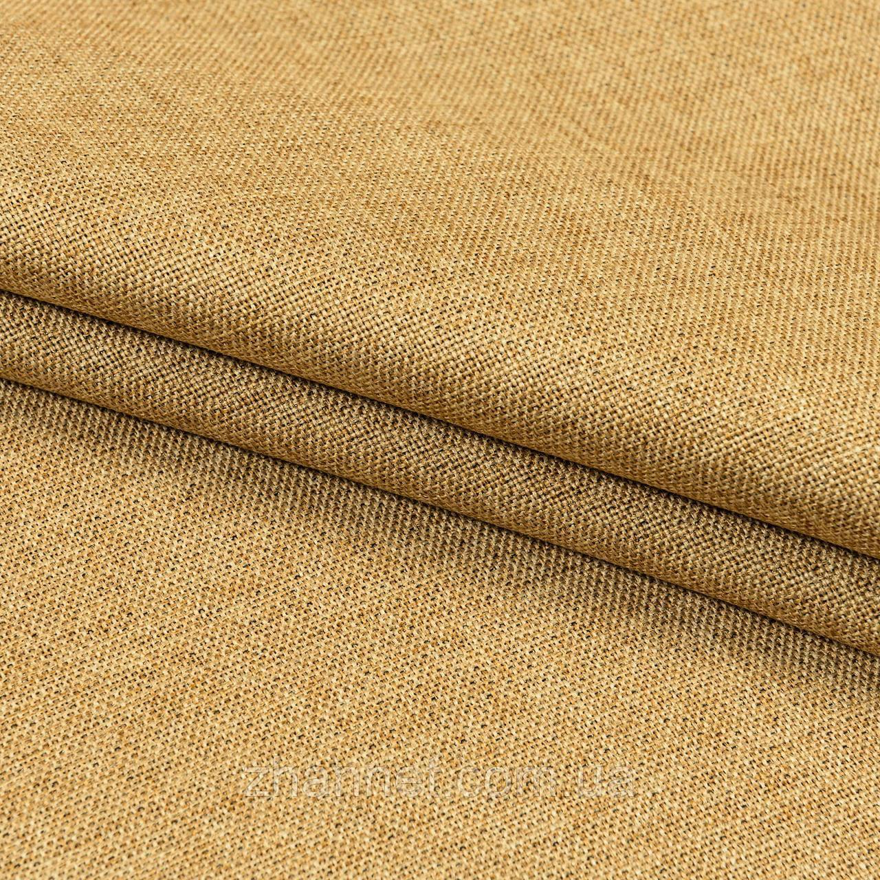 Ткань Блекаут рогожка золото 280 см (207821)
