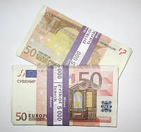 Деньги сувенирные 50 евро . Пачка евро 80 шт.