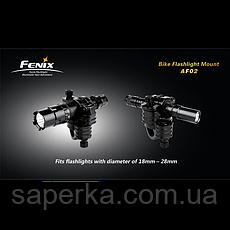Купить Велосипедное крепление Fenix AF02, фото 3