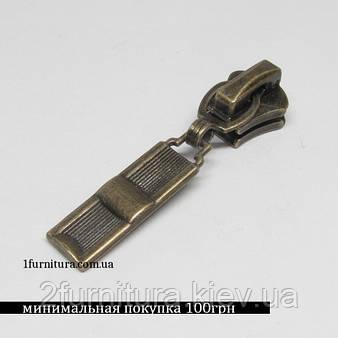 Бегунки на металлическую молнию №5 антик, 10шт 5886