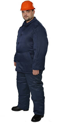 Куртка утепленная ОТ рабочая ватин т.-синяя, фото 2