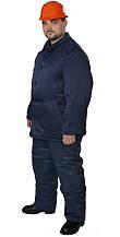Куртка утепленная ОТ рабочая ватин т.-синяя