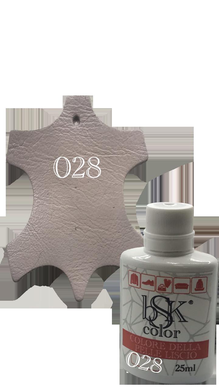 """Краска для гладкой кожи  """"bsk-color""""  25ml пастельно-фиолетовый , цвет №028"""