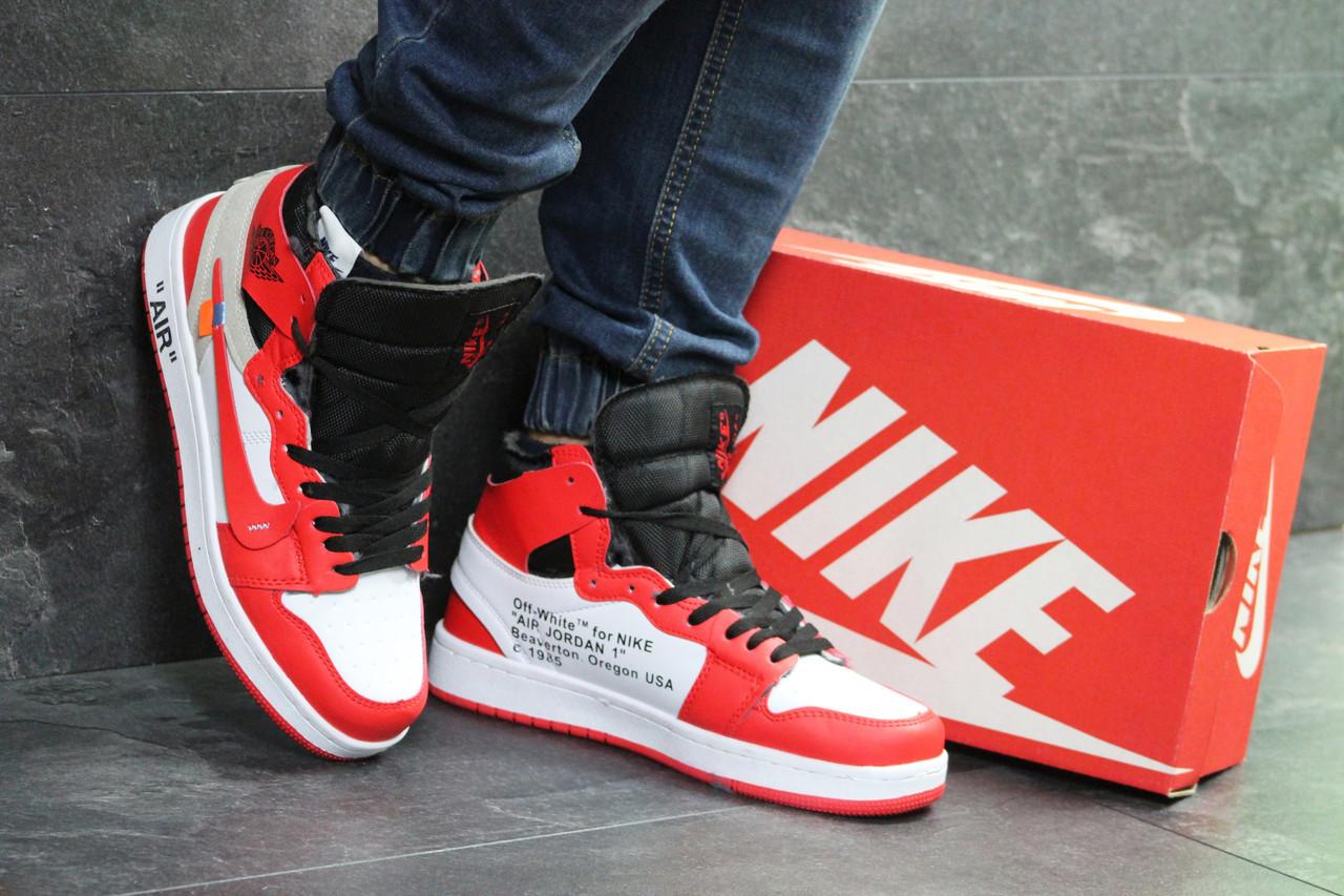 32b964cc1954 Кроссовки зимние мужские в стиле Nike Air Jordan 1 Retro,натуральная  кожа,натуральный мех