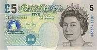 Деньги сувенирные 5 фунтов стерлингов . Пачка подарочных англйских фунтов 80 шт.