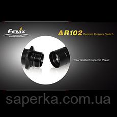 Тактическую кнопку для Fenix TK серии, фото 3