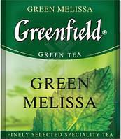 """Гринфилд """"Грин Мелисса"""" (Green Melissa)"""