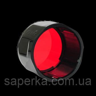 Купить Фильтр красный  для Fenix , фото 2