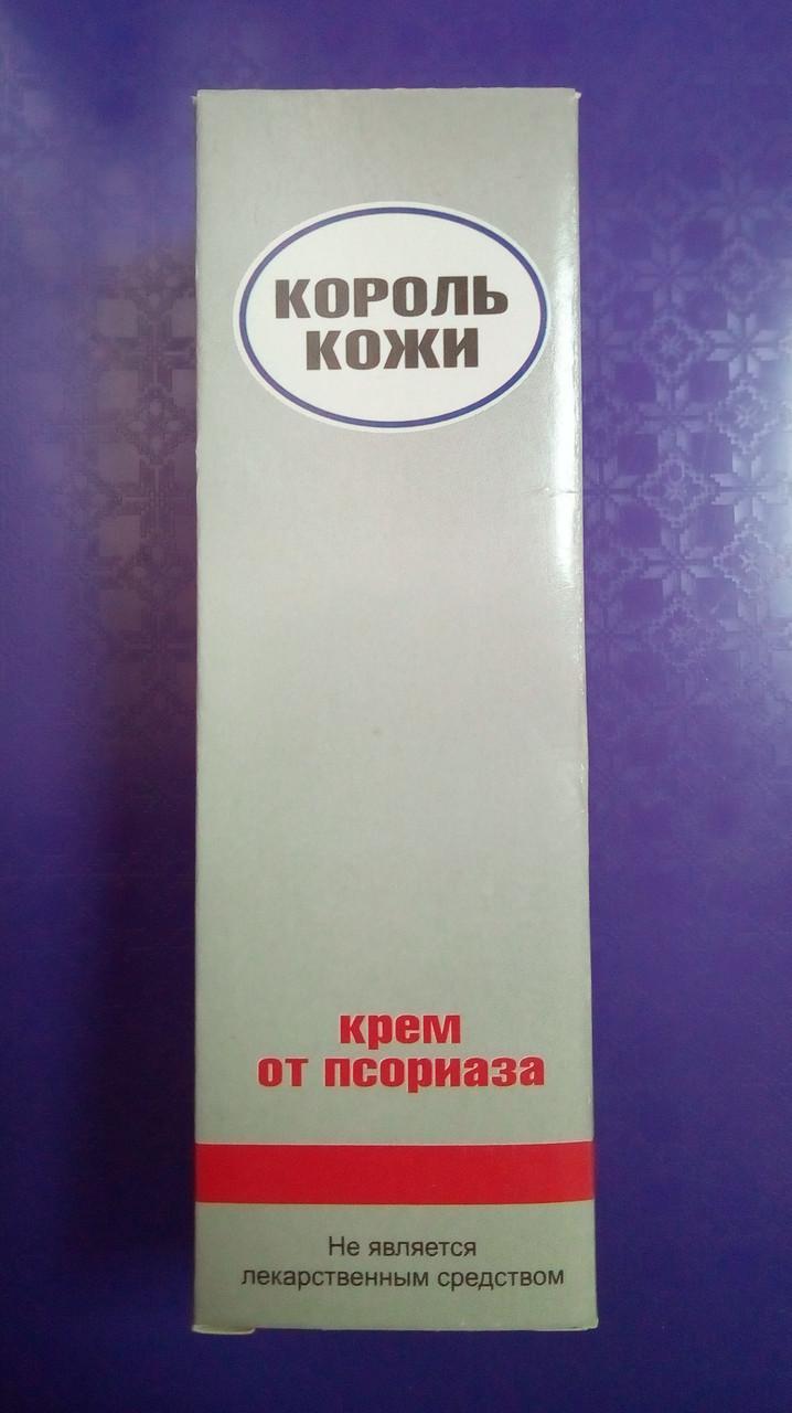 Король Кожи - Крем от псориаза