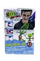Набор для детского творчества с 3D-маркерами IDo3D Металлик