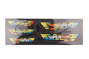 Наклейки  Viper  (165-480mm, черные)