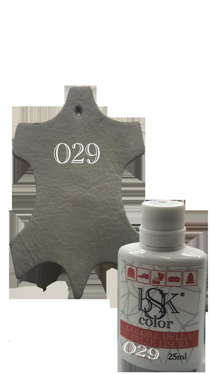 """Краска для гладкой кожи  """"bsk-color""""  25 мл серый агат , цвет N029"""