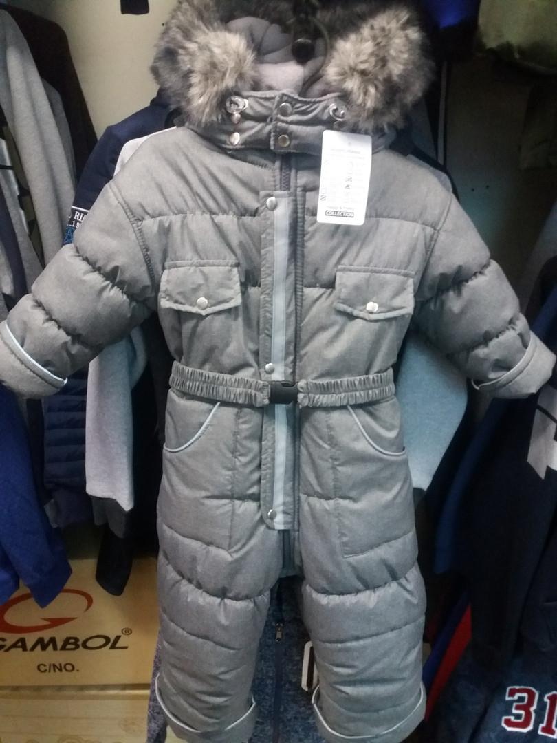 Зимний сдельный комбинезон для деток  86 см