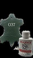 Краска для гладкой кожи зелёная Bsk color №037 25 мл