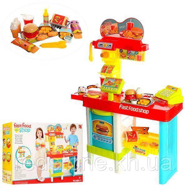 Ігровий магазин Fast food 889-72 (касовий апарат,прилавок,продукти,звук,світло)
