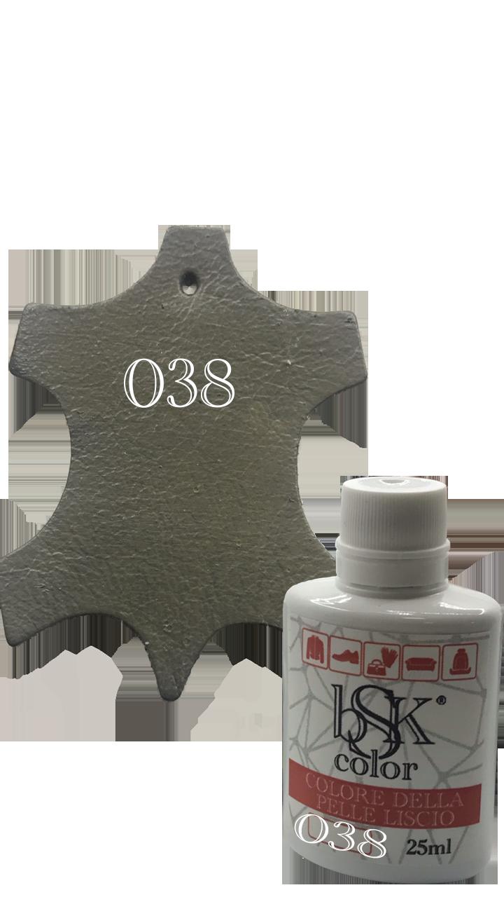 Краска для гладкой кожи серый-кварц Bsk color №038 25 мл