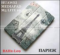 Эйфелевая башня чехол книжка Huawei Mediapad M5 Lite 10 BAH2-L09, цветной чехол TFC Magnet Paris (Париж)