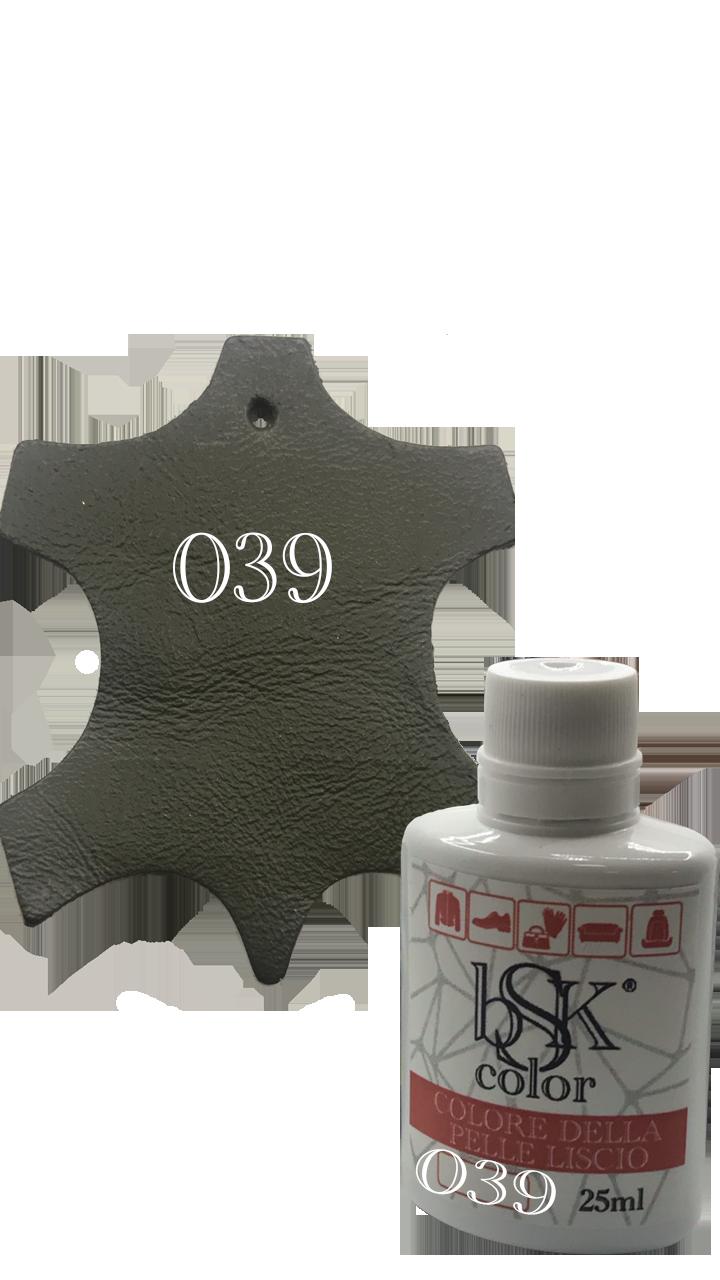 """Краска для гладкой кожи  """"bsk-color"""" 25ml , цвет тростинково-зелёный №039"""