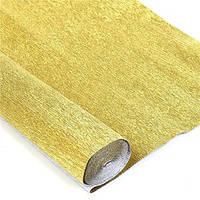 Креп бумага 801 золото Cartotecnica rossi водоотталкивающая металлизированная