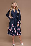 Платье с пышной юбкой, фото 1