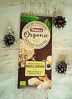 Torras Organic Maca & Ginger 100 gramm
