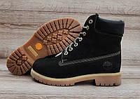Детские, подростковые черные ботинки Timberland Black. Натуральная кожа и мех