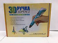 Ручка 3d с Таблом, 3D ручка с LCD экраном, Ручка горячая, Ручка для 3д моделирования