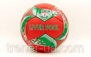 Мяч футбольный №5 Гриппи Liverpool