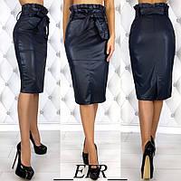Женская облегающая юбка с поясом эко-кожа