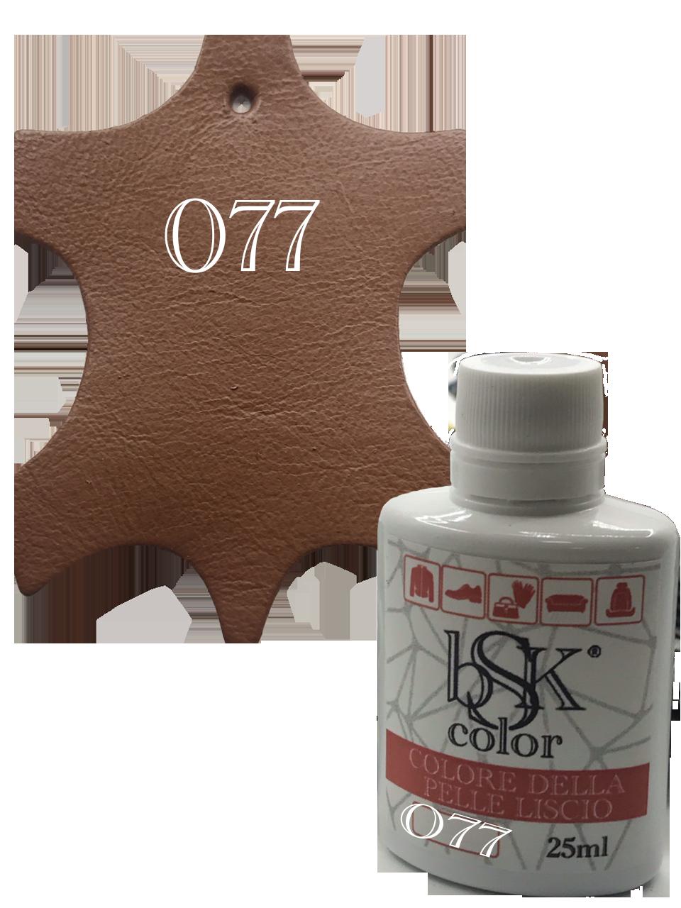 Фарба для шкіри bsk-color 25ml колір коричнево-рудий №077
