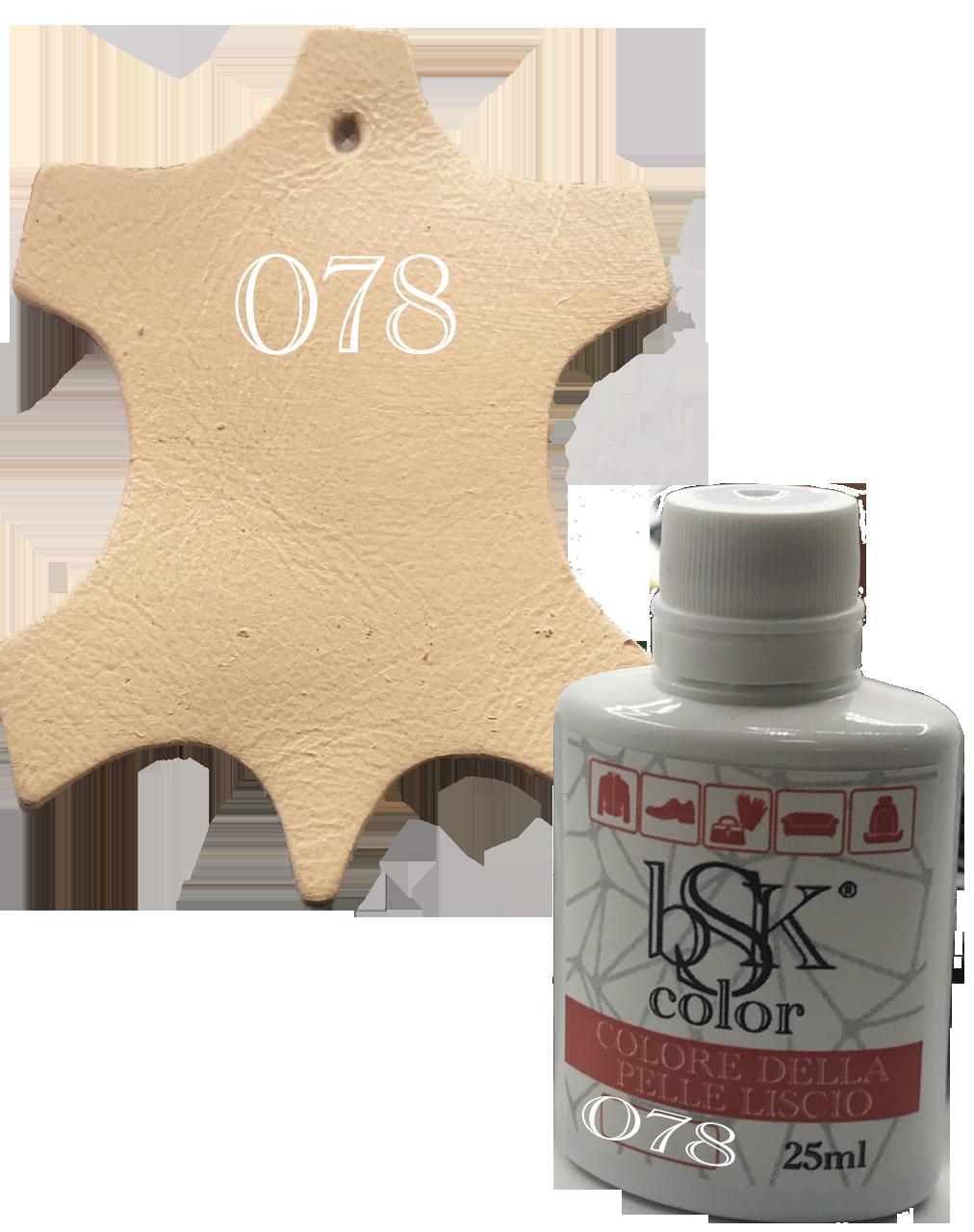 Краска для кожи светлый персик Bsk color №078 25 мл
