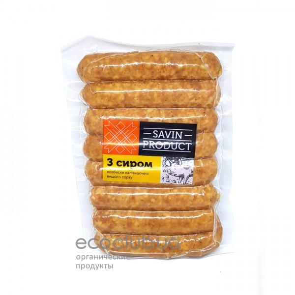Колбаски с сыром Савин продукт 1кг