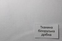 Панама для вышивания № 16 (64кл./10 см) Белая (Беларусь)