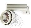 Светодиодный трековый светильник 30Вт 6500K LM562-30