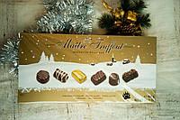 Конфеты шоколадные Maitre Truffout Assorted Pralines 400 gram