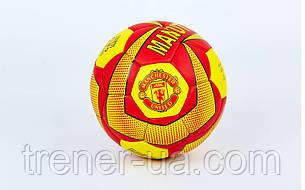 Мяч футбольный №5 Гриппи Manchester United