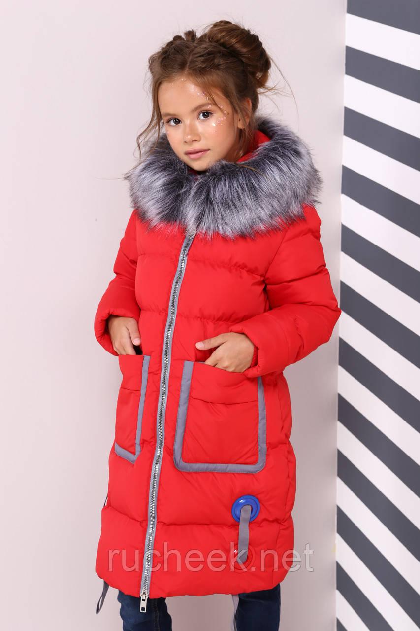 Зимнее пальто для девочки Рейни рост 116 - 158, Коллекция Nui very Распродажа
