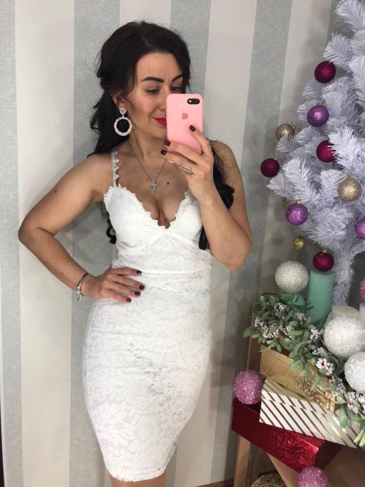 4c9695a84b1 Купить сейчас - Кружевное платье на тонких бретельках  460 грн ...