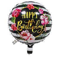 Фольгированные воздушные шары, форма:круг с рисунком Happy birthday полоска, 18 дюймов/45 см, 1 штука