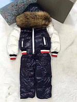 Детский раздельный зимний комбинезон Moncler