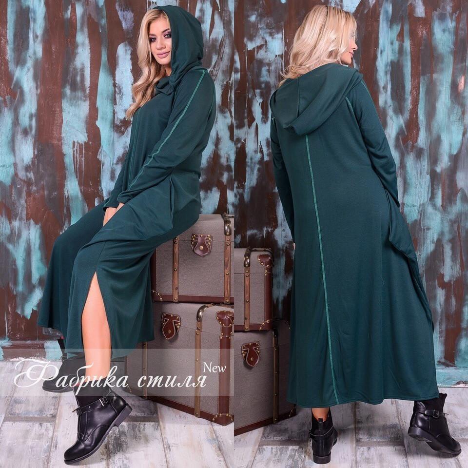 9309142dcb4 Платье Длинное с Капюшоном — в Категории