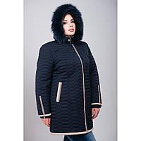 Зимняя куртка «Дора зима» из материала Memory City с 52 по 66 р.